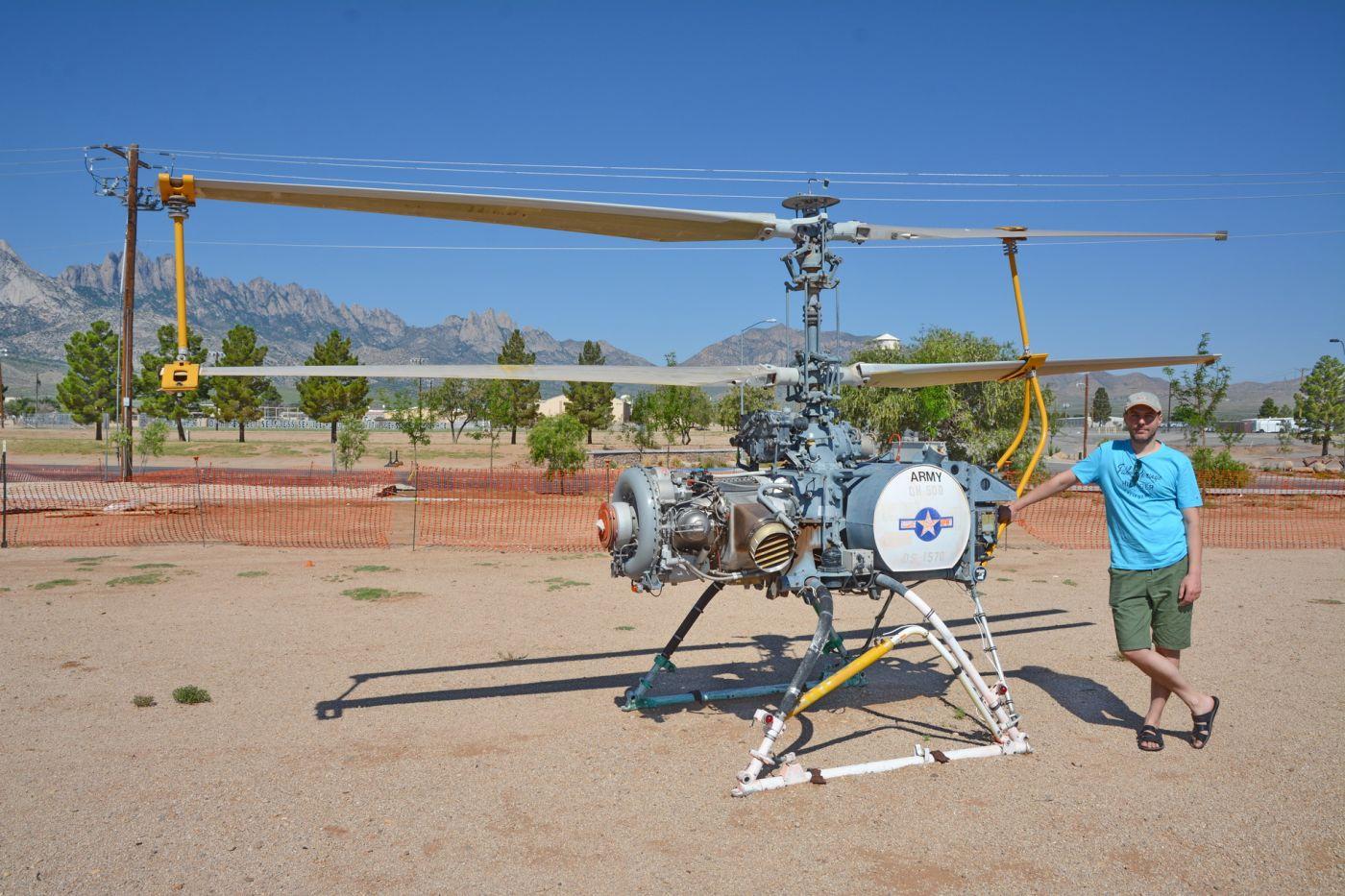 США Нью-Мексико, White sands missile range, часть-4